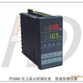 江门PY500S控制表
