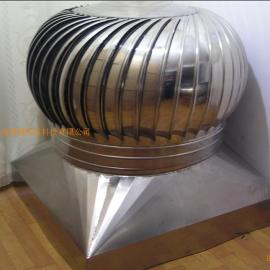 供应武汉YB不锈钢通风器,无动力排风器,厂房通风机