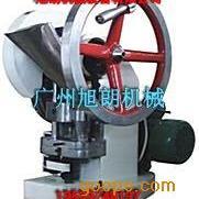 单冲压片机 旋转式压片机 压片机厂家直销