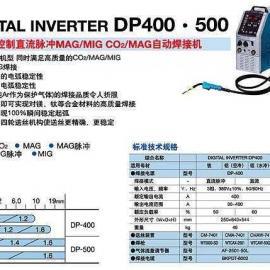 北京供应日本OTC焊机 OTC焊机备件及易损件