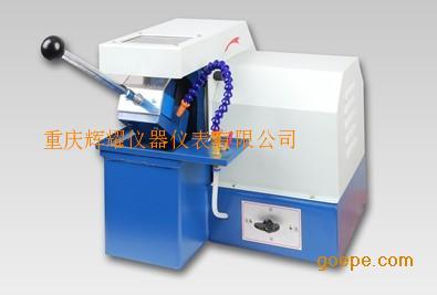 MP-1525CADv数控数控切割机-纹理等离子切割cad用ma怎么数控复制图片