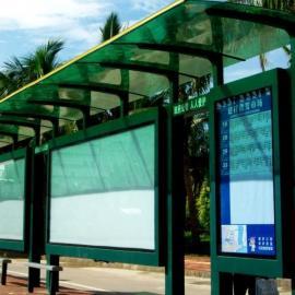 公交候车亭制作方案 批量公交站亭生产单位 广东厂家直销
