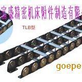 TLB带三条链板的并联拖链