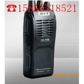 好易通(海能达)TC-700Ex无线防爆对讲机