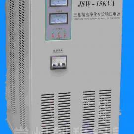 净化稳压电源-交流净化稳压电源-创稳电气