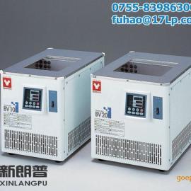 日本雅马拓YMAMATO|BV310C低温恒温水槽