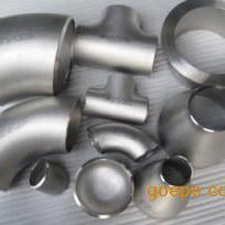 碳�管件|�_�汗芗�|焊接管件