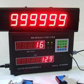 化肥皮带机计数器