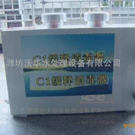 医疗污水消毒设备/二氧化氯发生器