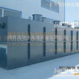 佳木斯地埋式污水处理设备-一体化污水处理设备-免费安装