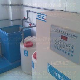 带残液分离装置的二氧化氯发生器