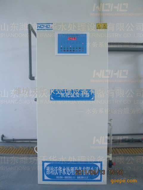 二氧化氯发生器二氧化氯发生器厂家