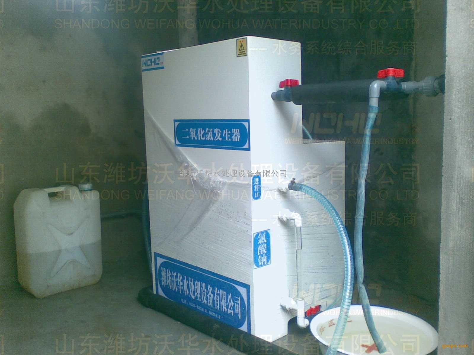 二氧化氯发生器-化学法二氧化氯发生器-复合二氧化氯发生器