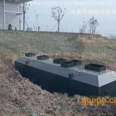 韶关地埋式污水处理设备的氧化技术