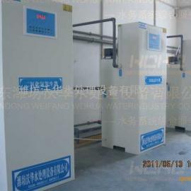 次氯酸钠发生器次氯酸钠消毒设备加药设备