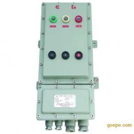 防爆自耦降压电磁起动器,防爆电磁启动器