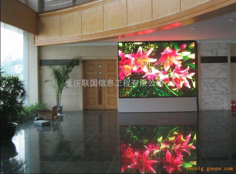 重庆led显示屏 重庆联国信息工程有限公司