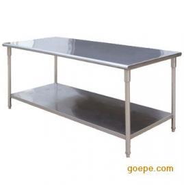 不锈钢工作台/工作台生产厂家/东莞工作桌