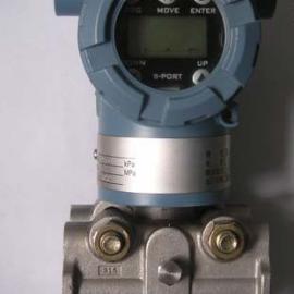 3351S智能系列电容式差压/压力变送器