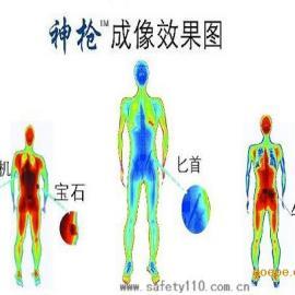 安徽启路达神枪人体安全检测仪 检测人体内携带各类物品有效