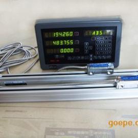 高精密光栅尺与防油耐用磁栅尺组合机床数显改造
