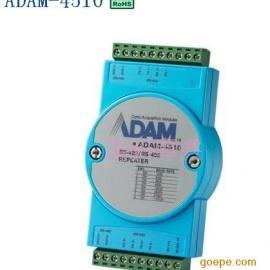 研华 ADAM-4510 普通RS-422/485中继器