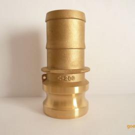 黄铜E型消防快速接头,黄铜阳端快速接头,阳端软管快速接头