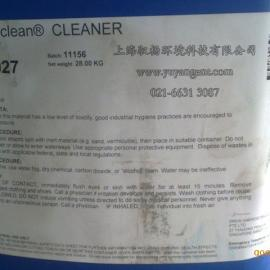 亚什兰DREWPLUST-4201 价优