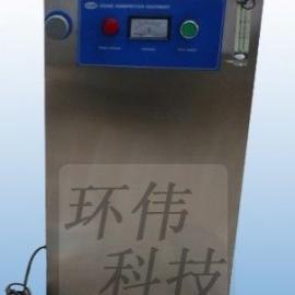 小型便携式臭氧空气消毒机