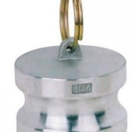 DP型铝合金快速接头,铝合金阳端快速接头, 铝合金快插接头