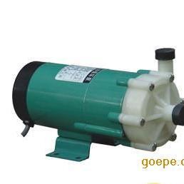 MPH系列塑料磁力泵,耐腐蚀磁力泵,磁力驱动循环泵