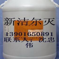 新洁尔灭|苯扎溴铵【十二烷基二甲基苄基溴化铵】价格报价