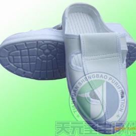防静电鞋,防静电四眼拖鞋,防静电工作鞋