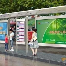 广州公交站亭制作 深圳公交站牌报价 辽宁公交候车厅结构