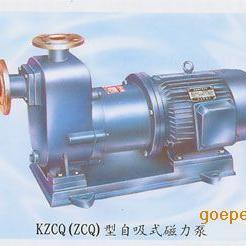 �S家直�NZCQ系列自吸式不�P�磁力泵(�D)
