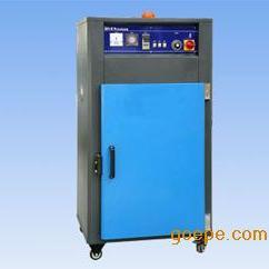 箱式干燥机厂家/箱式干燥机厂