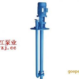 BFY型保温立式液下泵