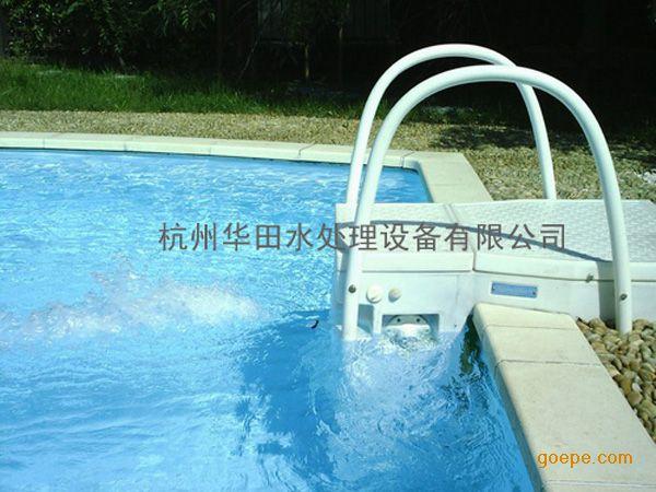游泳池水处理