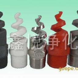 厂家直销河南环保配件 除尘喷头︱喷咀 冷雾塔喷嘴生产商