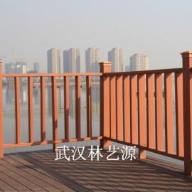 塑木栏杆_武汉塑木栏杆_湖北塑木厂家_塑木栏杆价格_栏杆