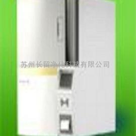 厂家直销过氧化氢低温等离子灭菌器