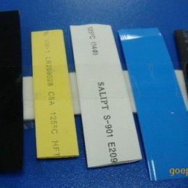 三联热缩套管,长期备有大量现货,彩色全系列