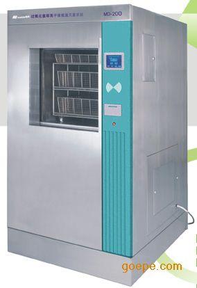 150L,200L 过氧化氢低温等离子灭菌器