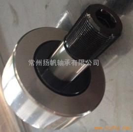 供应KR90曲线滚轮滚针轴承