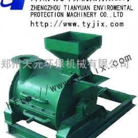 供应木糠粉碎机,竹木粉碎机,环保粉碎机