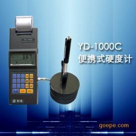 YD-1000C便�y式里氏硬度�|可直接打印里氏硬度�