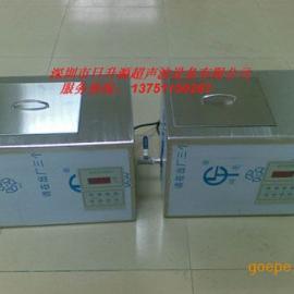 医用超声波清洗机/微型超声波清洗机