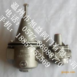 不锈钢丝扣支管式减压阀$D201不锈钢调节式减压阀$
