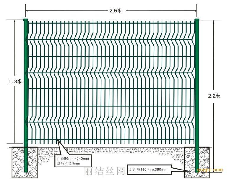 丽水三角折弯小区护栏网