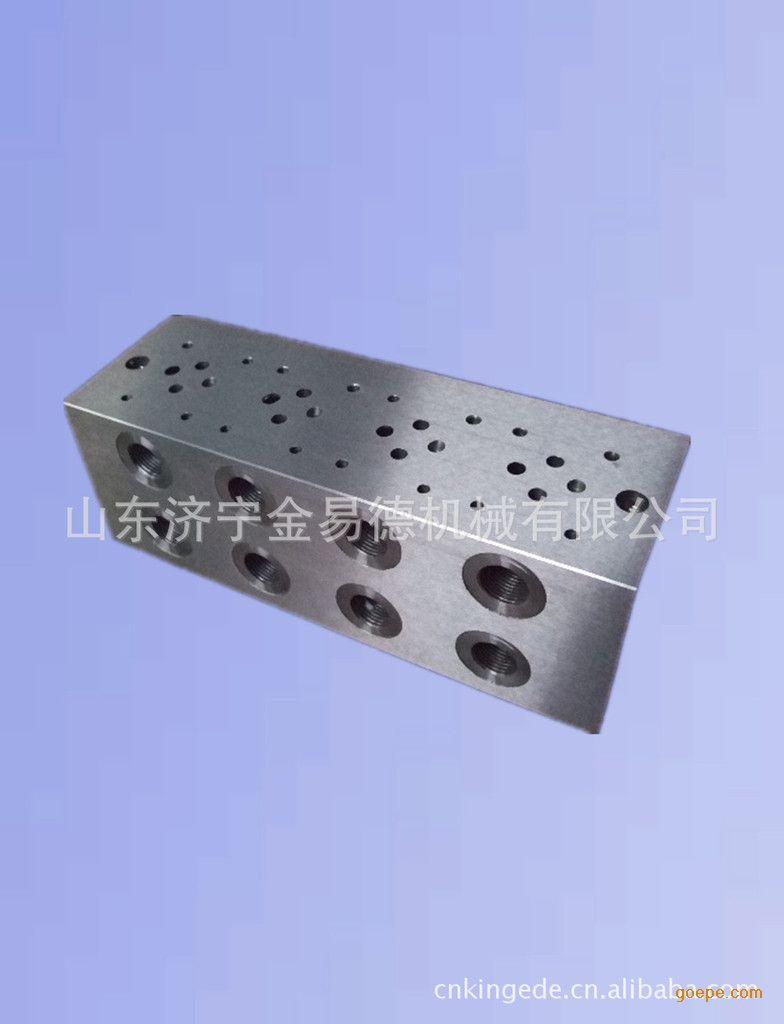 供应二通插装阀 液压集成块 液压机 液压系统 液压站图片